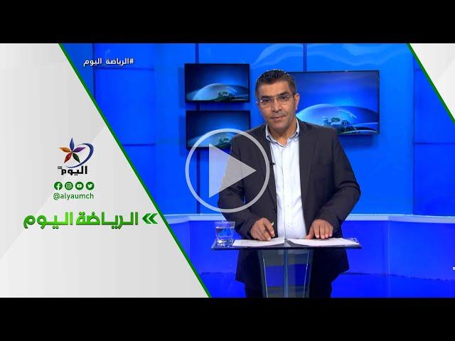 الاتحاد السوري يعين نزار محروس مدرباً لمنتخب سوريا الأول بكرة القدم خلفاً للتونسي معلول
