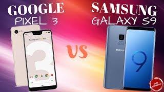 GOOGLE PIXEL 3 VS SAMSUNG GALAXY S9 2018: FULL SPECS,PRICE OVERALL COMPARISON…