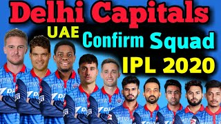 IPL 2020 in UAE | Delhi Capitals full Squad 2020 | IPL 2020 Delhi Capitals Final Players list