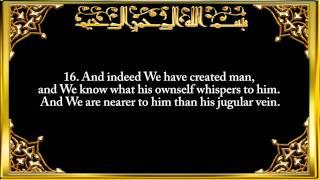 050. Surah Qaf