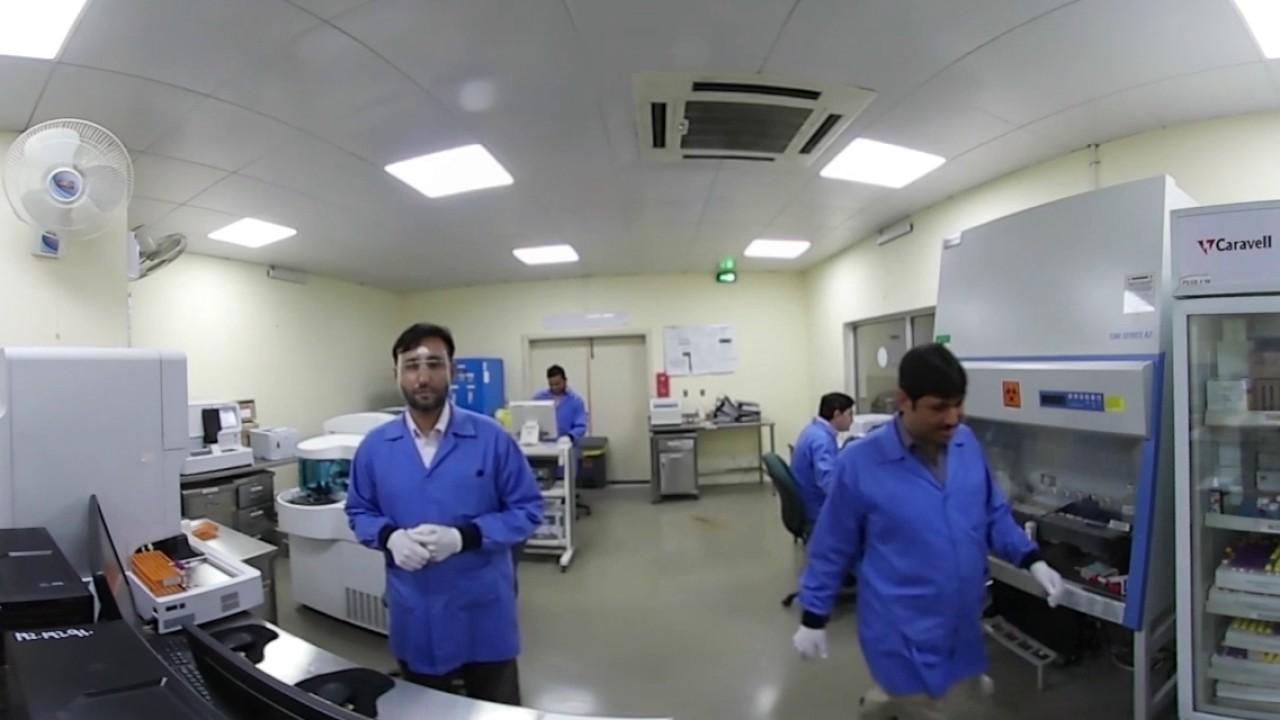 Shaukat Khanum Memorial Cancer Hospital and Research Centre