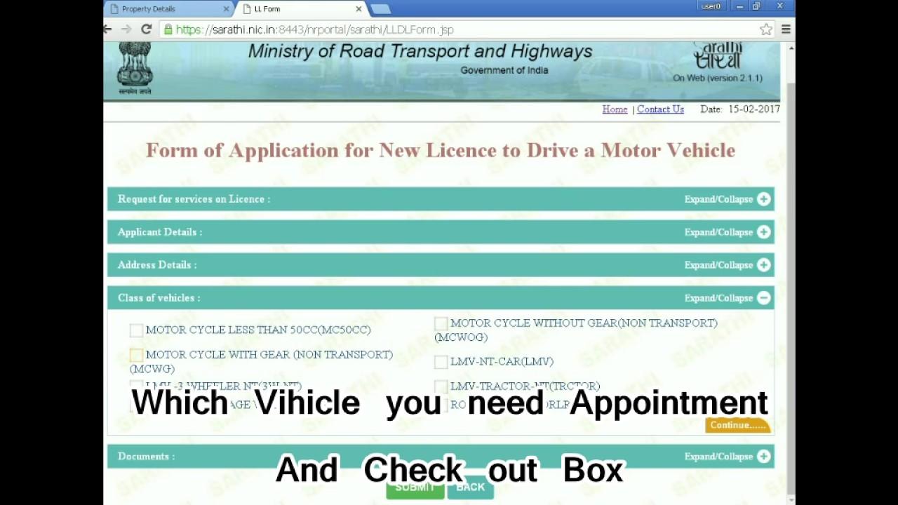 utah dmv drivers license renewal appointment