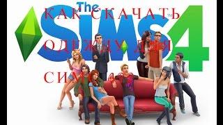 Как скачать одежду для The Sims 4