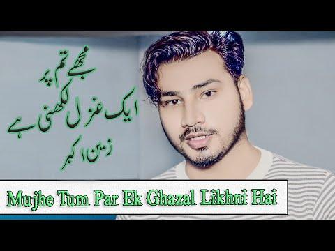 Mujhe Tum Par Ek Ghazal Likhni Hai | Deep Thoughts | Zain Akbar