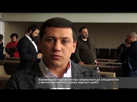 Телеканал АНТЕНА: Керівник «ЧЕЛУАШу» пояснив, де поділися 110 тис  грн