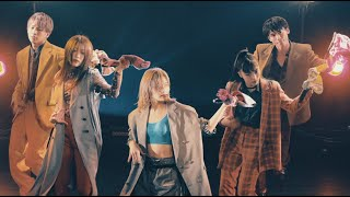 lol-エルオーエル- / blaaaw -Music Video-