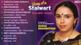 CARNATIC VOCAL | SUDHA RAGHUNATHAN | STARS OF A STALLWART | JUKEBOX