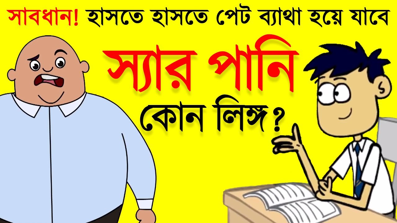 Dil Jole Jole Re, Bangla Nude Huge Boobs Play Masala Song, Tuhin By