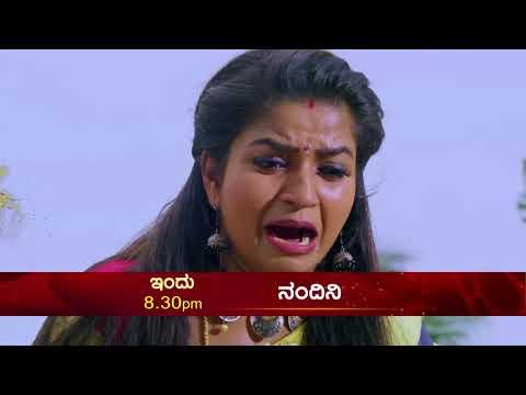 Nandini   Promo   Aug 30th @8:30pm   Udaya TV