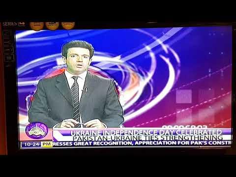 Ukraine's Independence Day Event Pakistan, 20 Sept 2017 PTV World's News Report