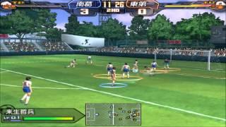 Captain Tsubasa Part 3 - 32nd-finals Nankatsu Vs Azuma 2nd Half