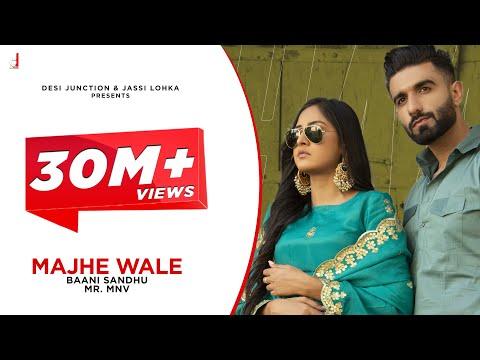Majhe Wale Lyrics | Baani Sandhu Mp3 Song Download