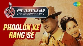 Platinum song of the day | Phoolon Ke Rang Se | 23rd February | R J Ruchi