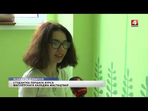 Юные дизайнеры оформили стены детской больницы в Могилеве  [БЕЛАРУСЬ 4| Могилев]