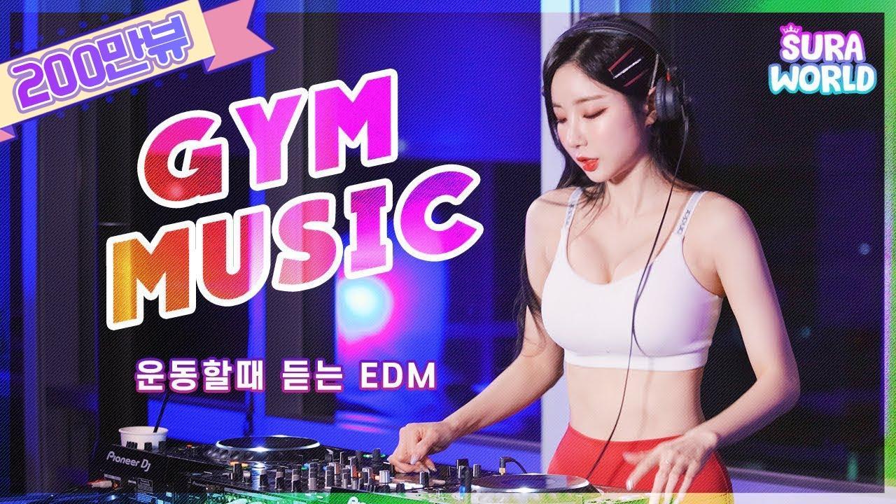 Download #25 DJ SURA가 엄선한! 운동할때듣는 EDM | (Feat.근손실방지)