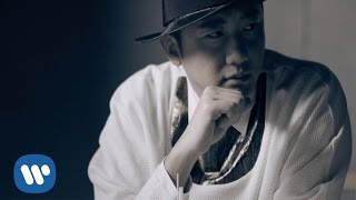 Download Lagu 關喆 Grady Guan - 欲言又止 Words Get In The Way (Official Music Video) mp3