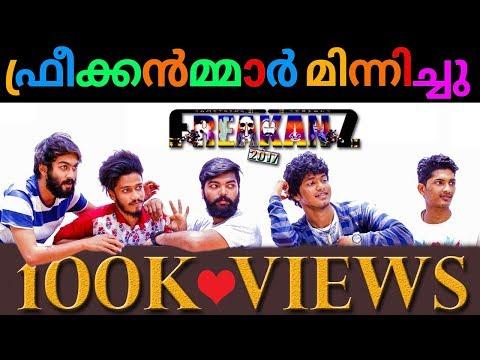 New Malayalam Short Film-Freakanz 2017 |...