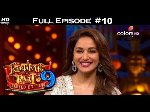Entertainment Ki Raat - Season 2 - Madhuri Dixit -20th May 2018 - एंटरटेनमेंट की रात  - Full Episode