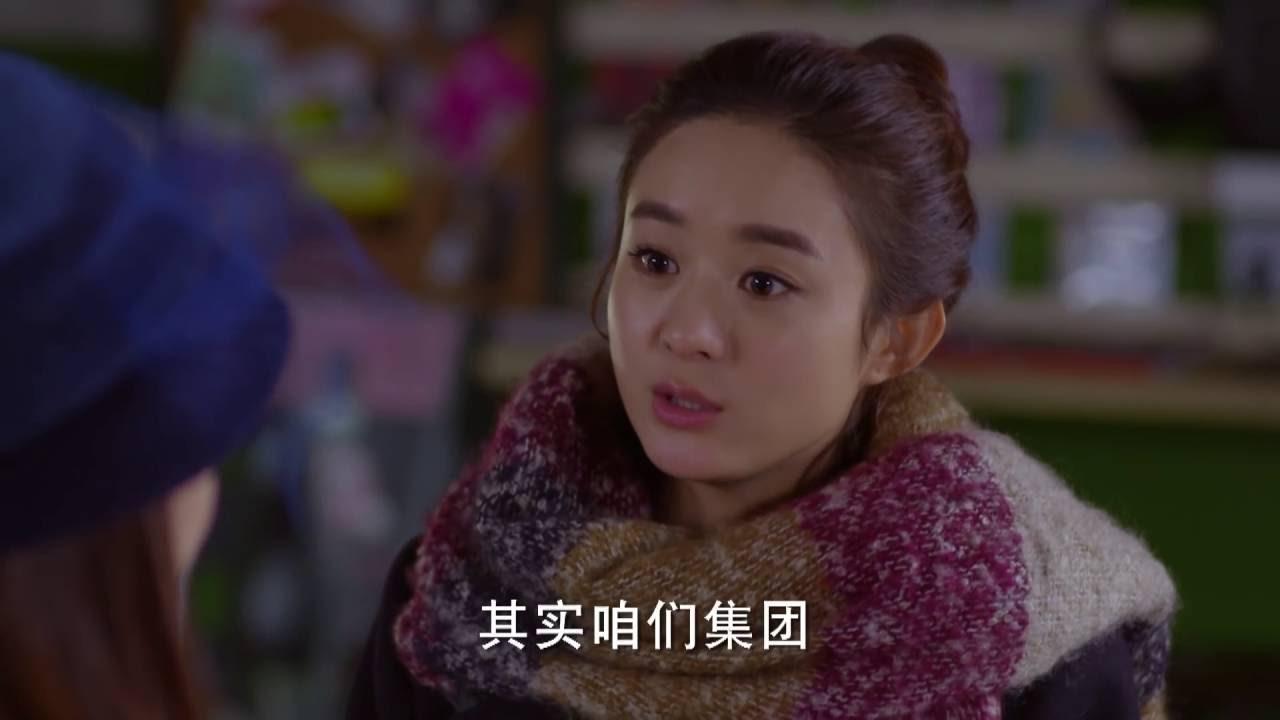 杉杉來了 趙麗穎 張翰 第五集 Boss&Me Episode 5 HD - YouTube
