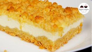 Творожный пирог  С песочной крошкой  Вкуснейший! Cheesecake