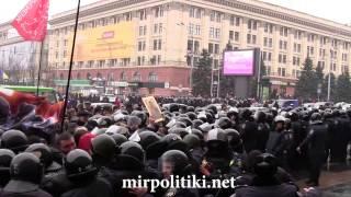 Харьковская власть предаёт Героев