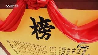 诗词之旅 - 世事浮云何足问 thumbnail