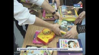 В чебоксарских библиотеках прошла акция «Дарите книги с любовью»