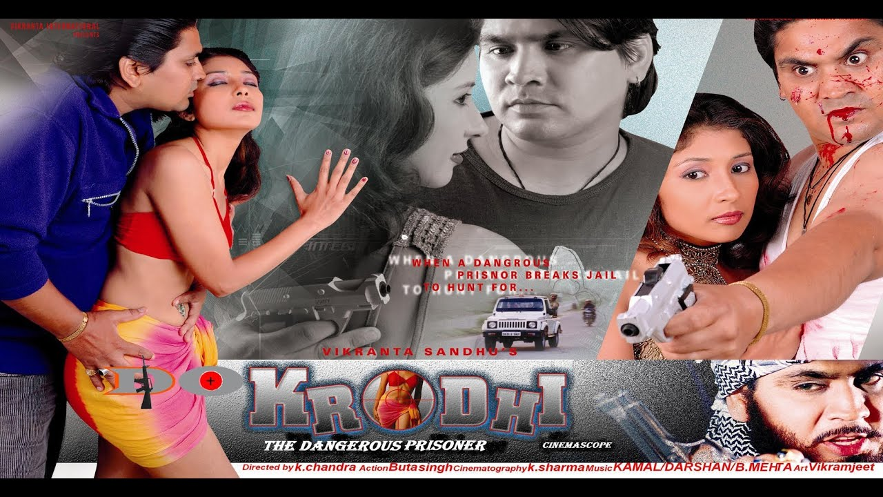 Download Do Krodhi - Full Movie Part 5