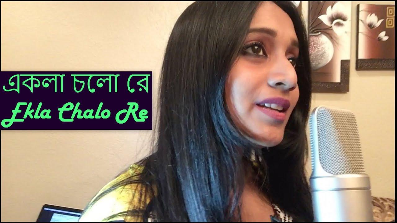 Ekla Chalo Re - Debjani Roy