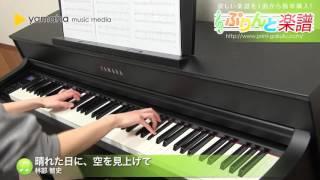 使用した楽譜はコチラ http://www.print-gakufu.com/score/detail/15329...