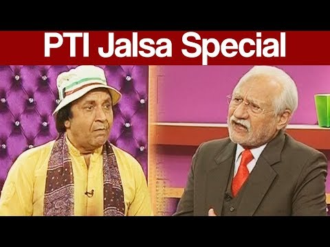 PTI Jalsa Special - Darling With Khalid Abbas Dar - 30 July 2017 - Express News