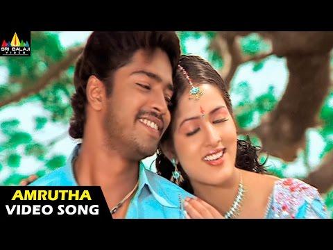 Attili Sattibabu LKG Songs | Amrutha Varsham Video Song | Allari Naresh, Vidisha | Sri Balaji Video