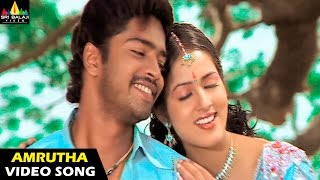 Attili Sattibabu LKG Songs | Amrutha Varsham Video Song | Allari Naresh, Vidisha | Sri Balaji Video