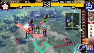 【戦国大戦】明智×吉乃