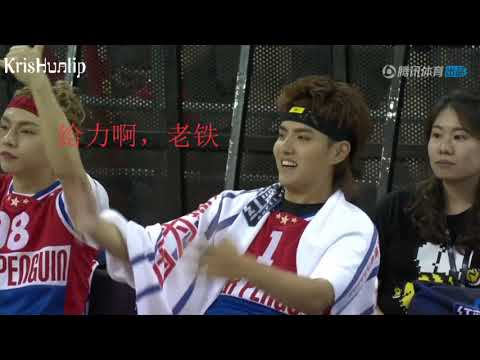 180915 Kris Wu Tencent Alll Star Basketball GameBGM18,Tian Di,Young OG