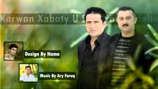 karwan xabaty u sherwan abdulla 2014 xoshtrin ga3da kcha taqana by hama 390