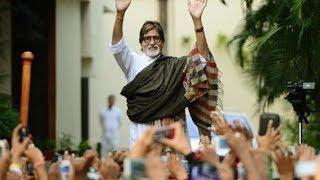 "Amitabh Bachchan House ""JALSA"" Mumbai, India in 4k ultra HD"