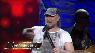 Tata Simonyan - Siro Avetis // Concert in AGUA Caliente