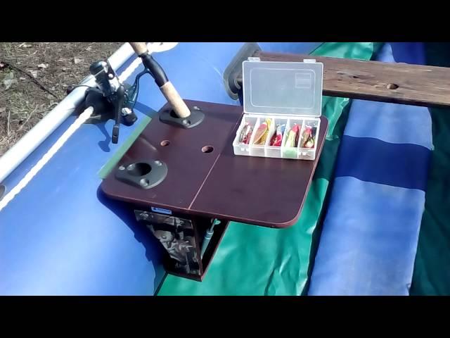 столик трансформер в лодку пвх