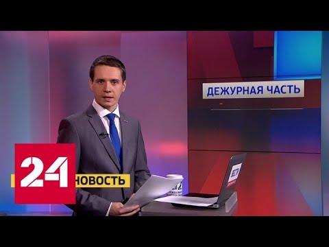 Один человек погиб в результате жесткой посадки параплана в Кабардино-Балкарии - Россия 24