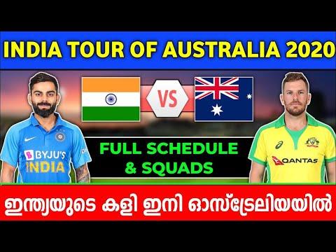 India Vs Australia 2020   Full Schedule & Squads Of ODI,T20 & Test Series   India Tour Of Australia