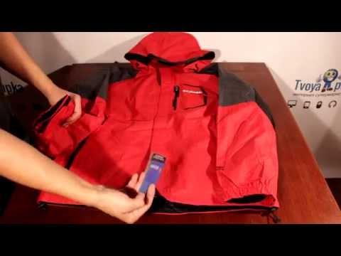 Мужская Куртка COLUMBIA Red