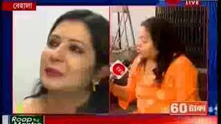 After resignation of Sovan Chatterjee, Ratna Chatterjee's interview