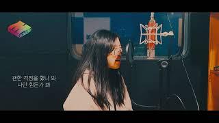 송하예 - 니 소식 (Cover by 김유빈) / 엠투실용음악학원