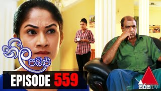 Neela Pabalu - Episode 559 | 24th August 2020 | Sirasa TV Thumbnail
