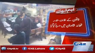 A women slapped lady doctor in Services Hospital