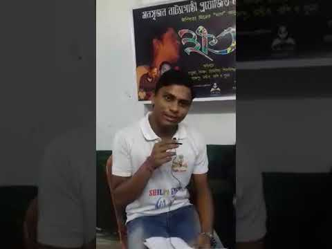 Interview Of Suman Dhar Regarding Short Play ক্ষত Part - 1