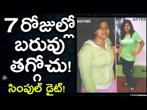 How to Lose Weight Fast with this Simple Steps | Health Tips in Telugu | Telugu Panda