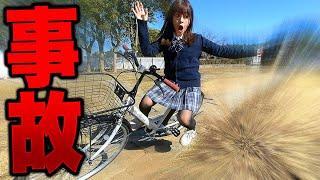 【大怪我】撮影中に自転車で事故を起こしてしまいました、、、、、、、、、、、、、、、、【寸劇】