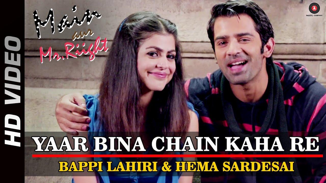 Yaar Bina Chain Kaha Re - Remix | Main Aur Mr Riight | Shenaz & Barun Sobti  | DJ Akhil Talreja